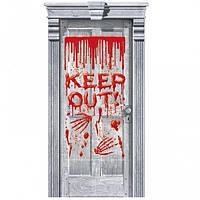 Надпись на дверь Кровавая 2001-3007