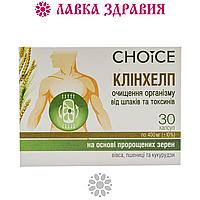 Клинхелп (очищение организма), 30 капс., Choice, фото 1