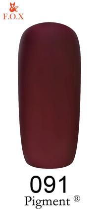 Гель-лак F.O.X Pigment 091, 6мл