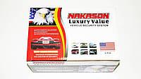 Автосигнализация Nakason Luxury Value односторонняя