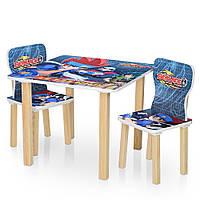Столик Bambi BeyBlade 506-56 Blue