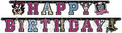 Гирлянда-буквы Monster High 1,8м 1505-0646