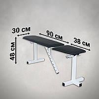 Лавка регульована для жима зі Стійками. Штанга пряма, w-подібна та гантеліі 70 кг, фото 3
