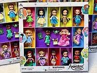 Подарочный набор кукол принцессы Дисней мини-аниматоры Disney Animators' Collection Mini
