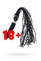 Вибратор-плеть, фото 1