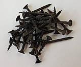 Шуруп 3,5*55 самонарезной черн (гипс и мет.) тыс.шт, фото 2