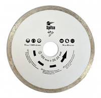 Круг алмазный, для керамических и мраморных плит, Spitce