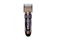 Бездротова машинка для стрижки волосся Kemei KM 8066