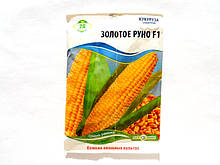 Кукуруза ЗОЛОТОЕ РУНО F1 (20г)