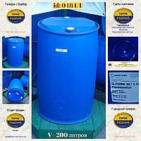 0484/1: Бочка (200 л.) б/у пластиковая ✦ Глицерин 99,7%, фото 1