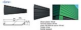 Фасадные Панели Сити | RAL 8017- коричневый | PEMA / 0,5 mm | Польша |, фото 7
