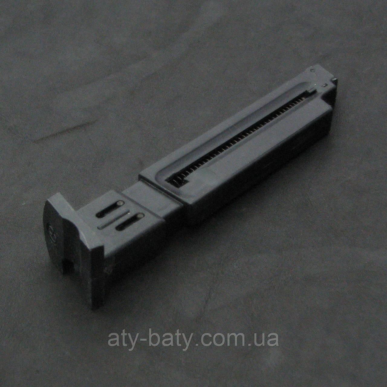Магазин для пневматического пистолета Аникс А-101, А-111, А-112