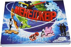 Игра настольная Менеджер 120316-124