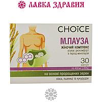 Менопауза (женский комплекс), 30 капс., Choice, фото 1