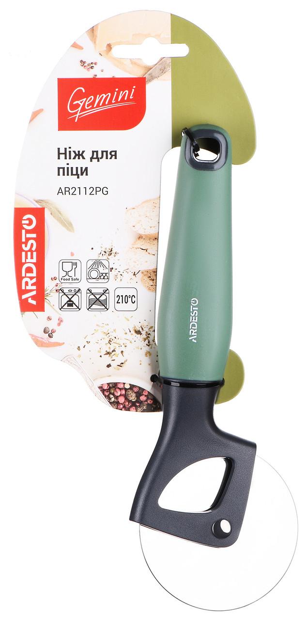 Нож для пиццы Ardesto Gemini Нержавеющая сталь Зеленый / Серый (AR2112PG)
