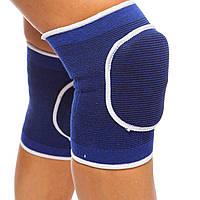 Наколенники для волейбола детский Dikes 0735 (2шт) безразмерные синий