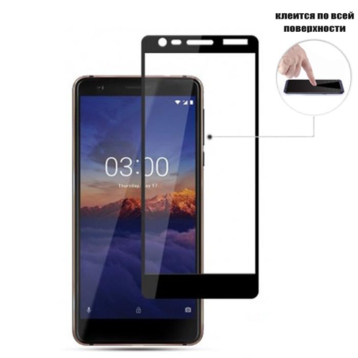 Защитное стекло Full Glue Glass для Nokia 3.1 (клеится вся поверхность)