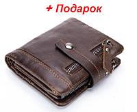 Мужское портмоне из натуральной кожи Stela Italia . Мужской кожаный кошелек Коричневый