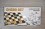 Шахматы 2007  в кор-ке, 25-12,5-4 см, фото 4