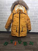 """Дитяча зимова куртка для хлопчиків """"Whety"""" р32-38, фото 1"""