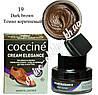 Крем для обуви из кожи темно коричневый Coccine (Dark brown 19) 50 мл