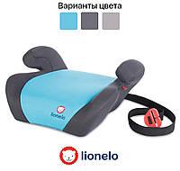 Детское автокресло-бустер Lionelo Luuk 5-36 кг Польша для детей Голубой