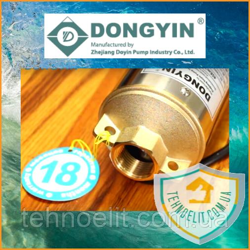 Центробежный погружной насос DONGYIN 777444.