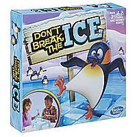 """Настільна гра Hasbro Gaming Хасбро """"Не розбий лід""""  Don´t Break the Ice (B01MS6B7BV) (C2093)"""
