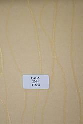 Рулонные шторы под заказ FALA 2304