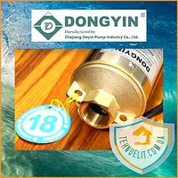 Насос погружной центробежный DONGYIN 777402. Насос глубинный акватика. Насос глубинный DONGYIN.