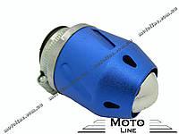 Воздушный фильтр нулевого сопротивления, прямой, D=35 mm синий