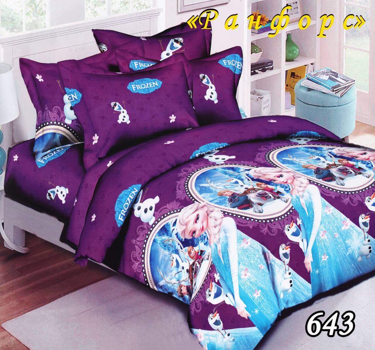 Комплект постельного белья Фроузен 1,5 спальный 150х220