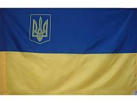 Флаг Украины большой с гербом Украины.