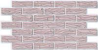 Панель ПВХ Регул Кирпич бежевая волна 0,4х498х983мм