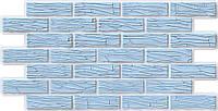 Панель ПВХ Регул Кирпич голубая волна 0,4х498х983мм