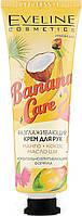 "Разглаживающий крем для рук ""Манго, кокос и масло ши"" Eveline Cosmetics Banana Care"