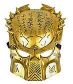 Маска Хищник (золото) 240216-142