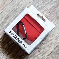 Силиконовый чехол для Apple Airpods Pro (чехол+карабин) (красный)