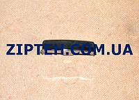 Замок крышки для мультиварки Philips 996510057941 (HD3033)