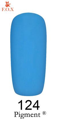 Гель-лак F.O.X Pigment 124, 6мл