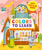 English Books. Colors To Learn, фото 1