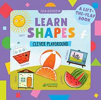 English Books. Learn Shapes - Книжки с окошками: интерактивный формат, любимый детьми Авторская методика 2 в 1: игра и обучение 24 окошка внутри Учим
