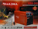 Сварочный инвертор ПЛАЗМА ММА-340D, фото 2