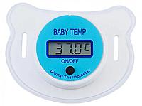 Электронный термометр-соска 2Life Baby Pacifier детский White (n-209)