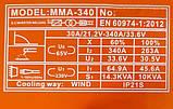 Сварочный инвертор ПЛАЗМА ММА-340D, фото 3