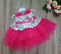 Детское нарядное, пышное платье розовое р  74, 92- 98