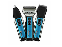 Аккумуляторный Триммер для стрижки волос бритье бороды носа ушей 3 в 1 Gemei PRO Original GM-566