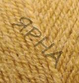 Пряжа для вязания Альпака роял ALIZE горчица 281