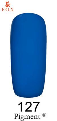 Гель-лак F.O.X Pigment 127, 6мл