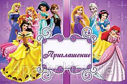 Пригласительные Принцессы (Дисней) 20 шт 140316-022